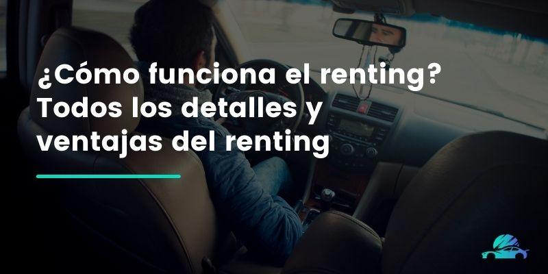¿Cómo funciona el renting Todos los detalles y ventajas del renting