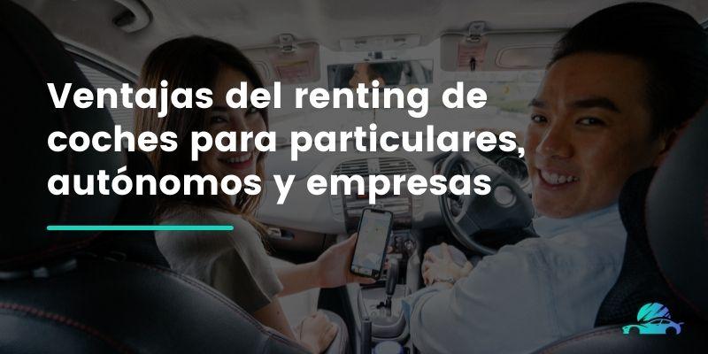 Ventajas del renting de coches para particulares, autónomos y empresas
